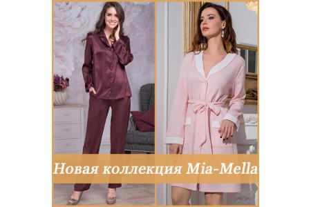 Новая коллекция Mia-Mella