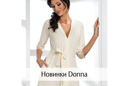 Новинки домашней одежды Donna