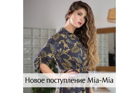 Новое поступление Mia-Mia