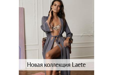Новая коллекция Laete
