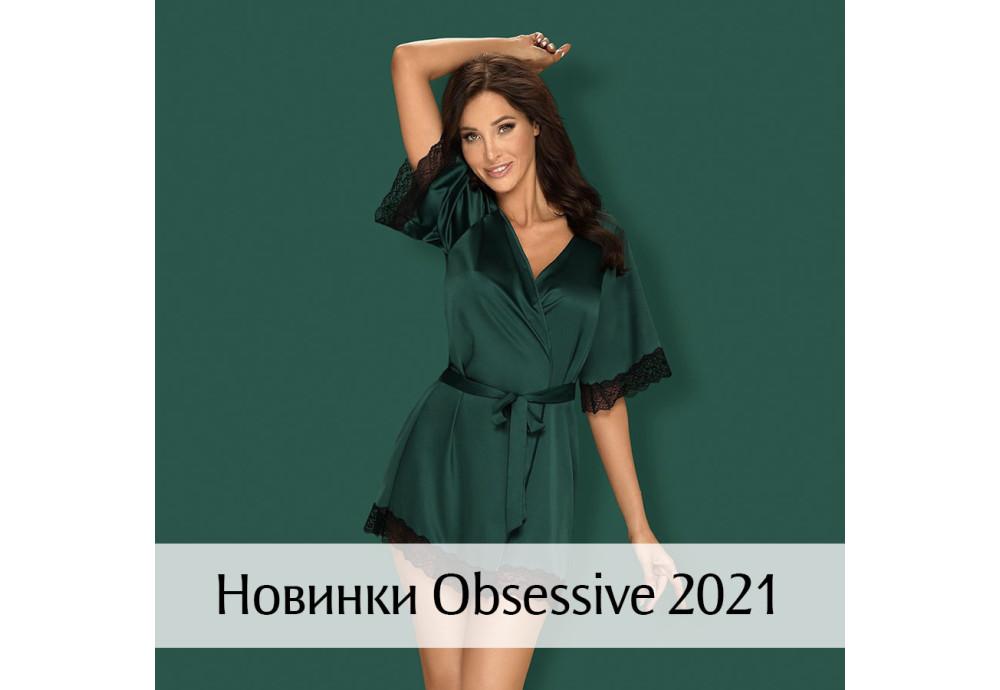 Коллекция Obsessive 2021