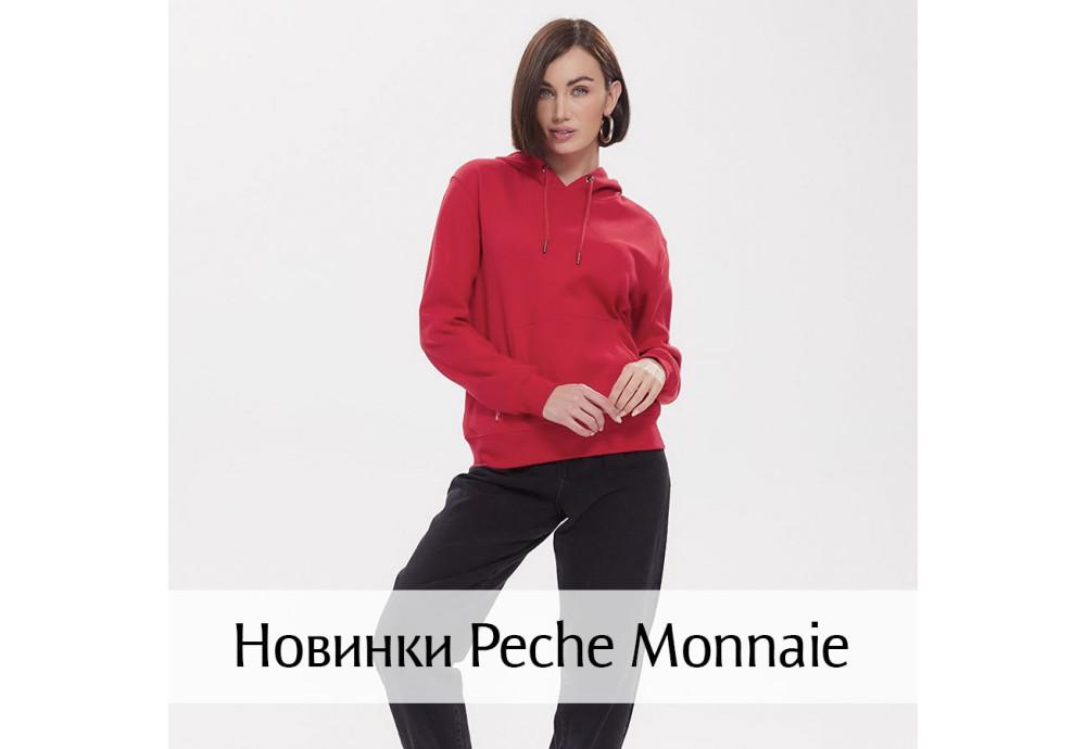 Новинки Peche Monnaie